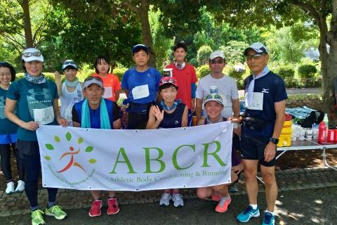 ABCRアスレティッククラブ Autumn DayCamp