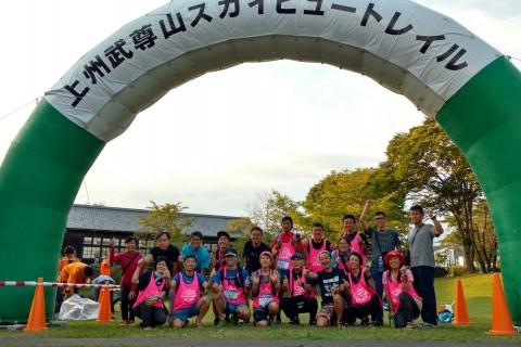 第6回 上州武尊山スカイビュートレイル・一般ボランティア募集