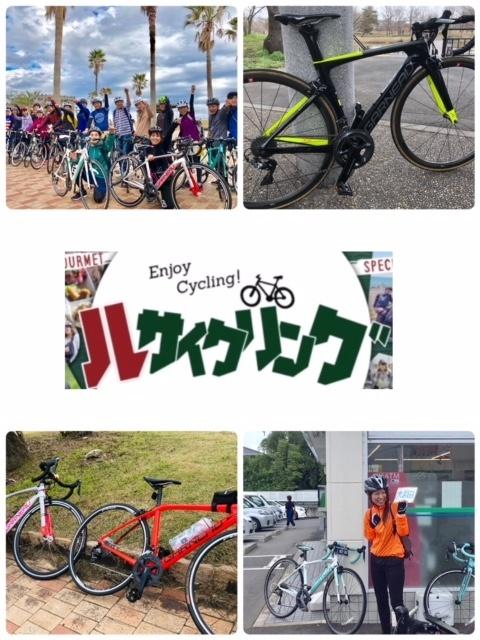 ルサイクリング静岡 お茶ライド