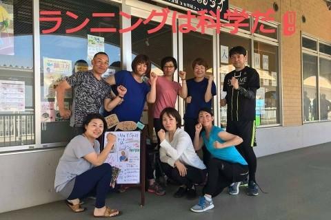 初心者歓迎!わくわくランニング教室 in 東京