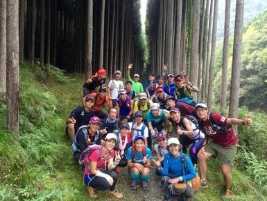 【人気あとわずか】はじめての京都嵐山トレイルラン