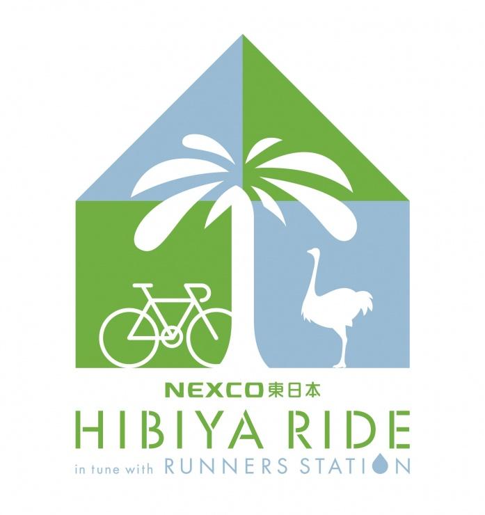 自転車通勤に便利「HIBIYARIDE」ランナーにも使いやすい!