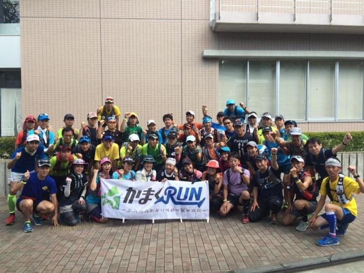 【かまくRUN】鎌倉トレイルツアー(葉山アルプスコース)距離:約18k