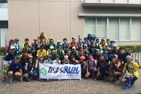 【かまくRUN】鎌倉トレイルツアー(大船20kコース)20k