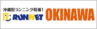 runnet okinawa