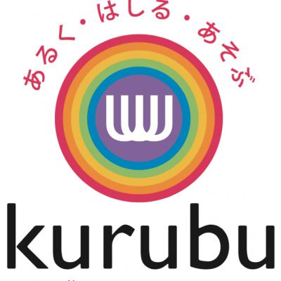 ラン&ウォーキング コミュニティスペースkurubu