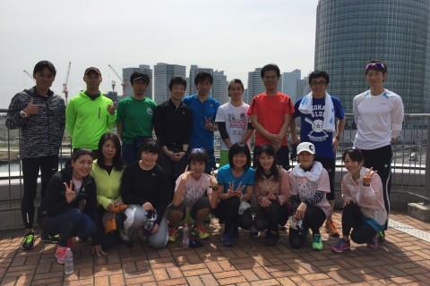 【第1回】横浜ベイクォーターランニングクラブ練習会