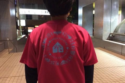 ランステ:皇居3周 ペース走(キロ5分) 11月