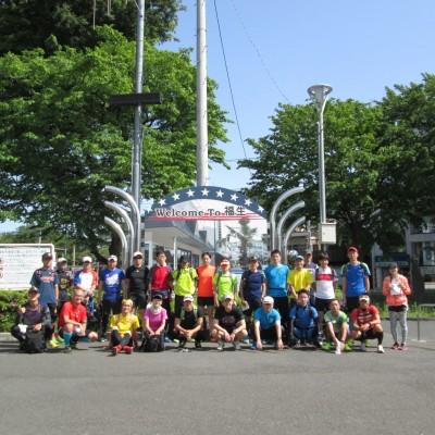 新緑の青梅街道遊覧!手軽なウルトラ体験走66km&53km&44km&33km&22km&13km