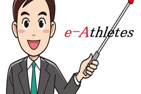 eA ランニングセミナー【暑さ対策セミナー】&【eA式マラソントレーニング基本セミナー】