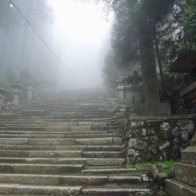≪ランde観光≫[京都]愛宕連山縦走と世...