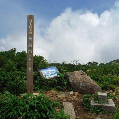 ≪ランde観光≫[福井]日本百名山の荒島...