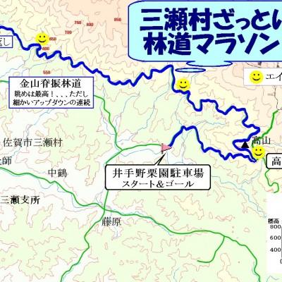 大会コースマップ