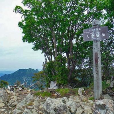 ≪ランde観光≫[奈良]大峰きっての難所...