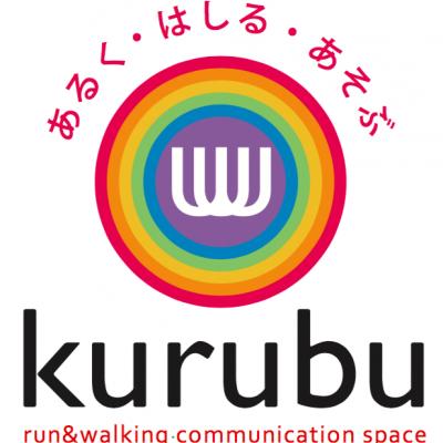 【上級者向け】kurubuラン<アドバンス>supported by Blooming
