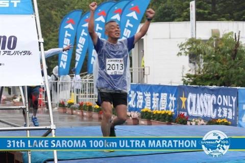 第31回サロマ湖100kmウルトラマラソン WEB完走証(出力代行)