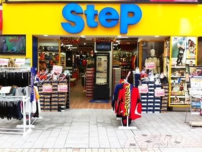 ステップスポーツ鹿児島店(集合場所)