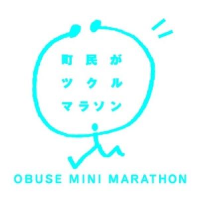 小布施マラソン実行委員会
