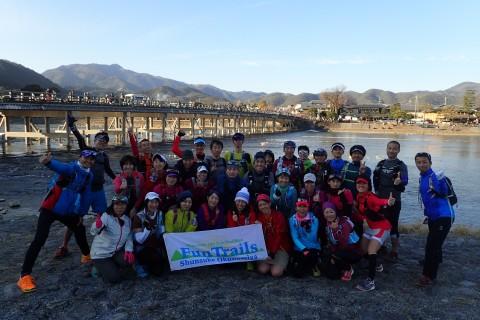 【FunTrails】冬の京都一周トレイル!旅トレランツアー!