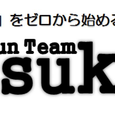 jogsuke