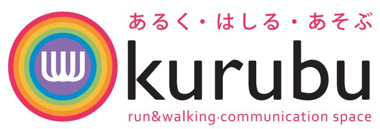 kurubu