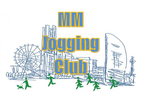 初心者向け!若者ジョギングコミュニティMMJC参加者募集!@桜木町