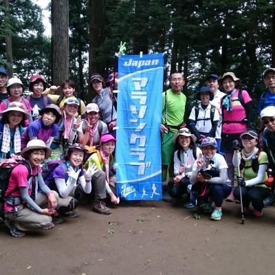 【神奈川】石老山ハイキング