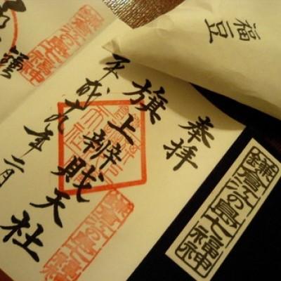 【かまくRUN】鎌倉七福神廻りラン 距離:約20k