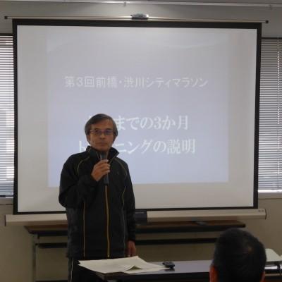講師の山西哲郎先生