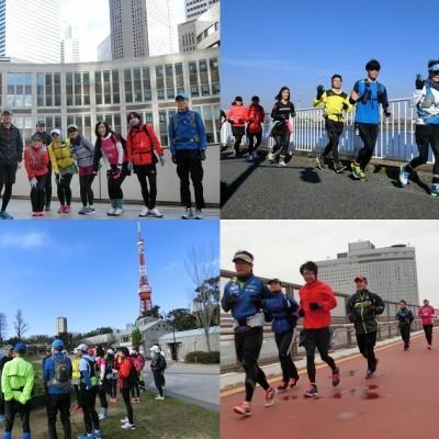 1/14(月祝) 東京を走る。マラソン練習会 第3弾「新宿~丸の内~高輪~門前仲町30km」