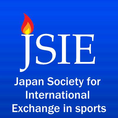 NPO法人日本市民スポーツ海外交流協会(JSIE)