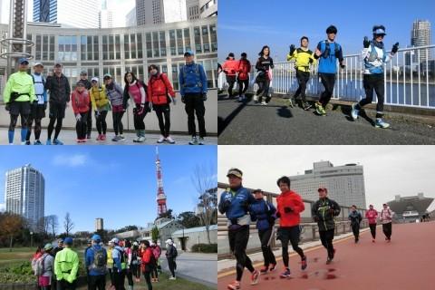 1/3(日) 東京を走る。マラソン練習会 後半「新宿~浅草~門前仲町21km」