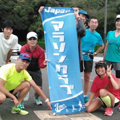 【東京】新・炎の練習会チャレンジ14Kペース走+1Kフリーin神宮外苑