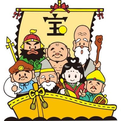 神戸七福神巡りラン・前半 presented by 相支走愛