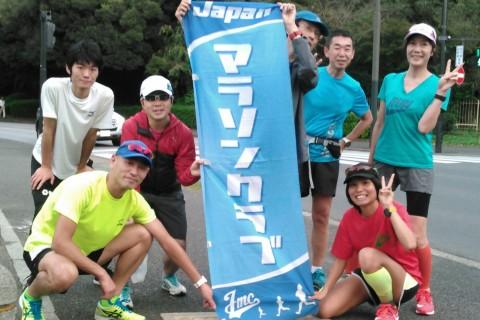 【東京】新・炎の練習会~10Kペース走+坂道インターバルin皇居