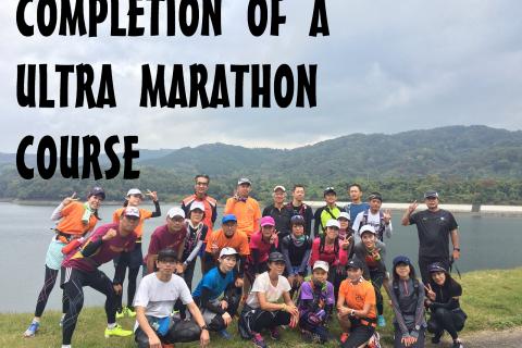 ウルトラマラソン完走講座「あなたはウルトラマラソンを完走できるか?完走するための条件教えます」