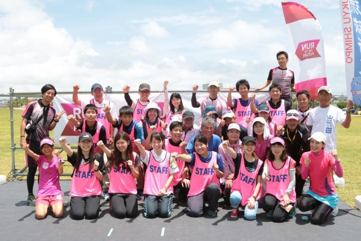 マラソン大会の運営補助スタッフ募集 in沖縄