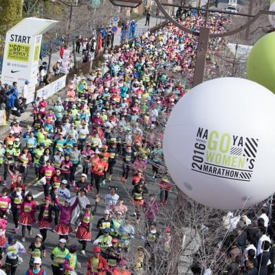 名古屋ウィメンズマラソン【もっと美しく!もっと楽しく!My Run Style!】午前の部