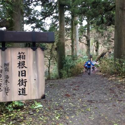 東海道は市街地だけではありません