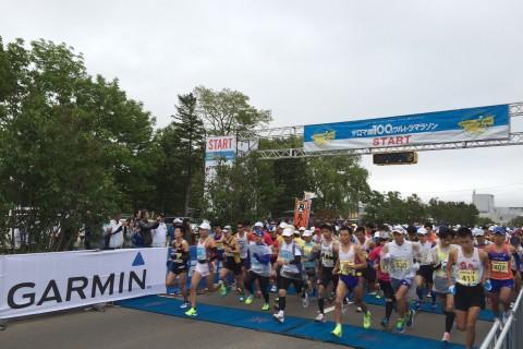 第32回サロマ湖100kmウルトラマラソン    【事前発送への変更受付】