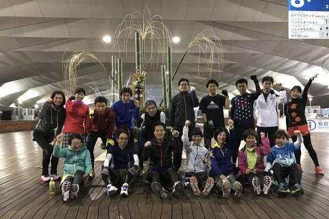 【2017年3月度】スポーツプラザ大さん橋定期練習会