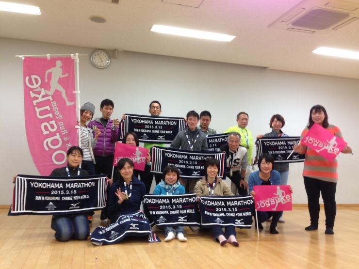 横浜マラソン2019 コース試走会