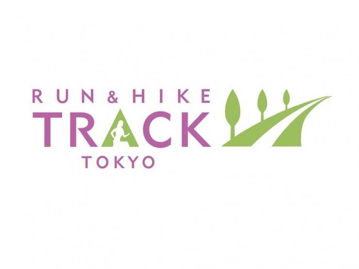 TRACK TOKYO ホームページ