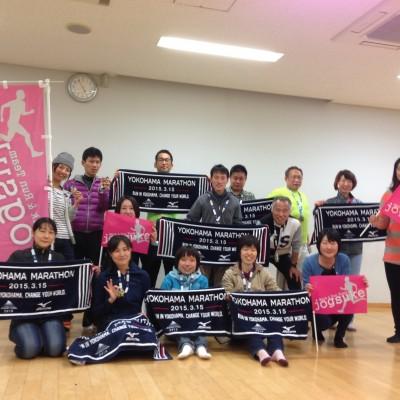 横浜マラソン2017 コース試走会