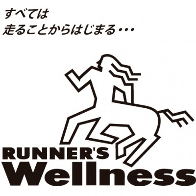 Runner'sWellness