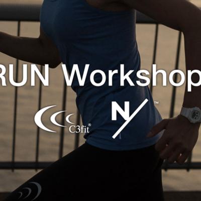 C3fit Run Workshop 無駄がなく効率の高い走りを実現するコア・コンディショニング