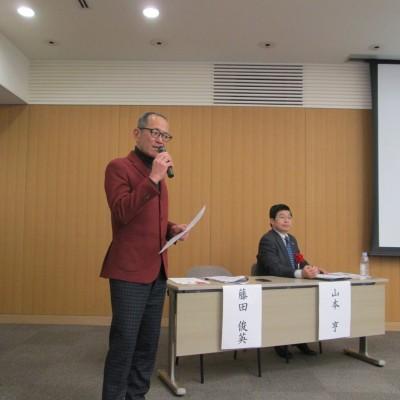 2017年1月31日の土木学会シンポジウムの様子、墨田区長が参加され、主催者がコーディネーターを務めました。