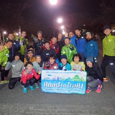 【3月8日(水) 代々木公園Road to Trail! 】ステップアップ!スピード&登り強化