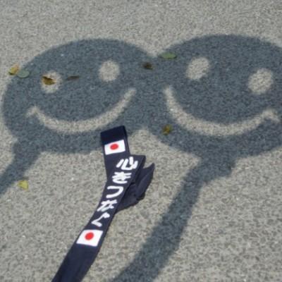 Road to TOHOKU ~つなごう、笑顔~