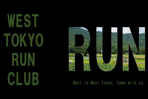 WEST TOKYO RUN CLUB